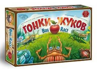 Bug Race