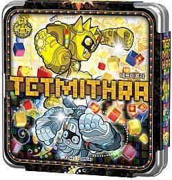 Tetmithra